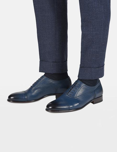 синие Туфли Moreschi 042166