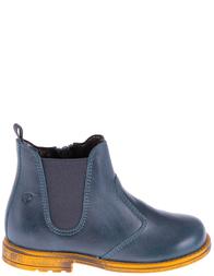 Детские ботинки для мальчиков NATURINO 3991-petrolio-fondo_green