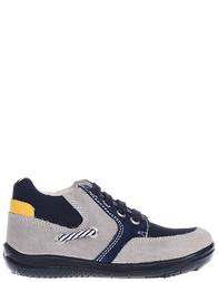 Детские ботинки для мальчиков Falcotto 152_gray