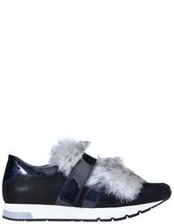 Женские кроссовки Kanna 6606_blue
