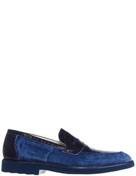 Мужские лоферы Bagatto 3205_blue