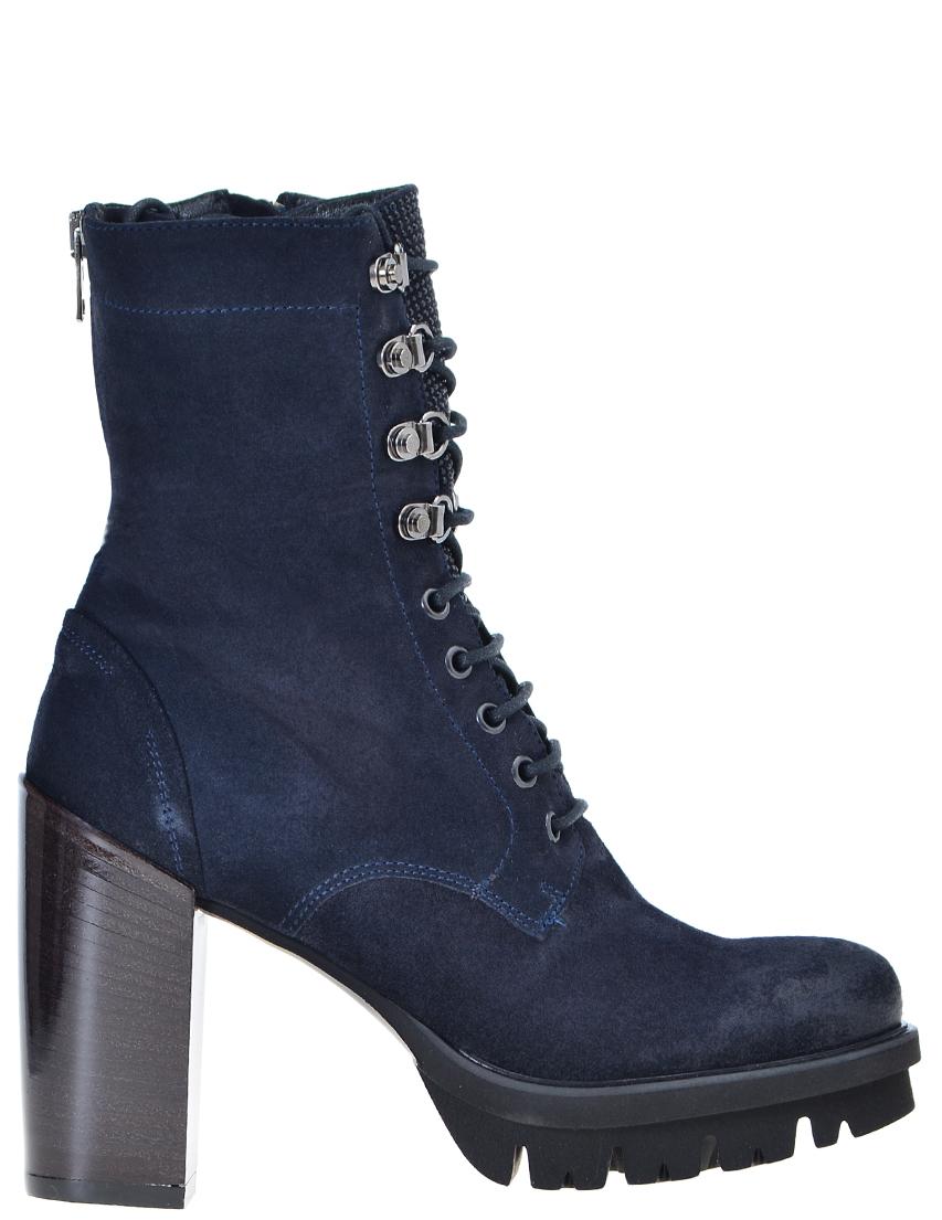 Купить Ботинки, FRU.IT, Синий, Осень-Зима