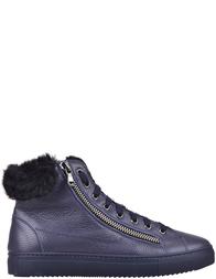 Мужские кеды Stokton 508-L-blu