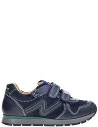 Детские кроссовки для мальчиков Naturino Bomba-bleu-verdone_blue