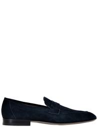 Мужские лоферы Aldo Brue 575_blue