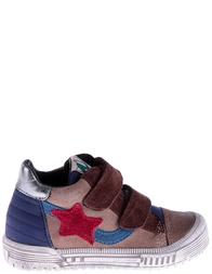 Детские кроссовки для мальчиков NATURINO 3986-tortora-moro