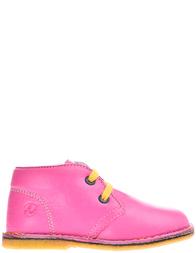 Детские ботинки для девочек Naturino 4528_pink
