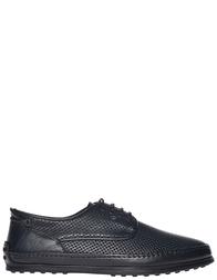 Мужские кроссовки Roberto Serpentini 1127_black