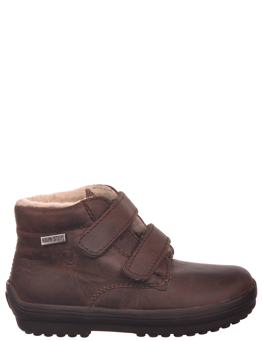 Детские ботинки для мальчиков NATURINO Terminillo