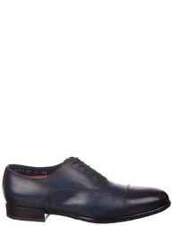Мужские оксфорды SANTONI 14011-blue