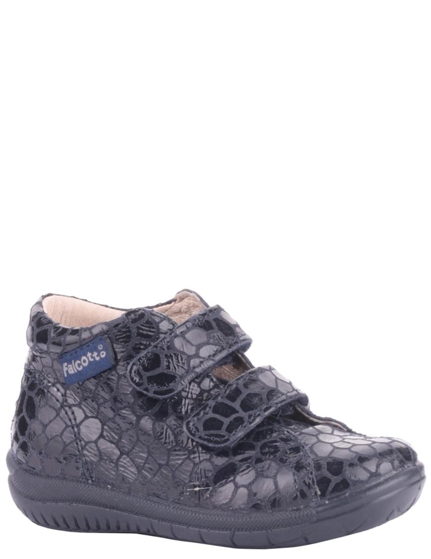 Детские ботинки от FALCOTTO