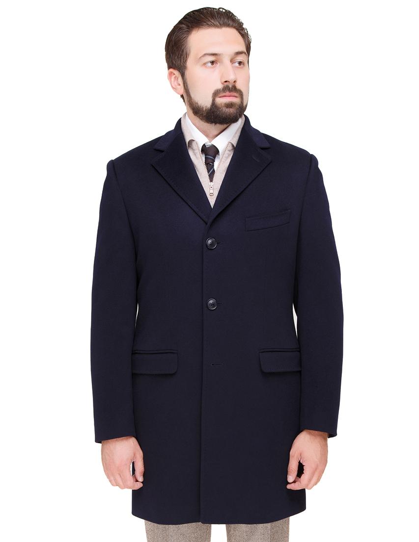 Купить Пальто, HERESIS, Синий, 100%Шерсть; подкладка 100%Вискоза, Осень-Зима