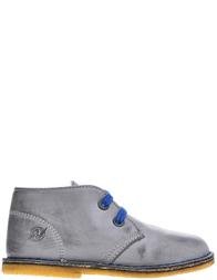 Детские ботинки для мальчиков Naturino 4528_grey