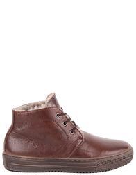 Детские ботинки для мальчиков GALLUCCI 4445-brown