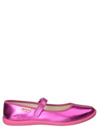 Детские туфли для девочек NATURINO 7944_fuxia