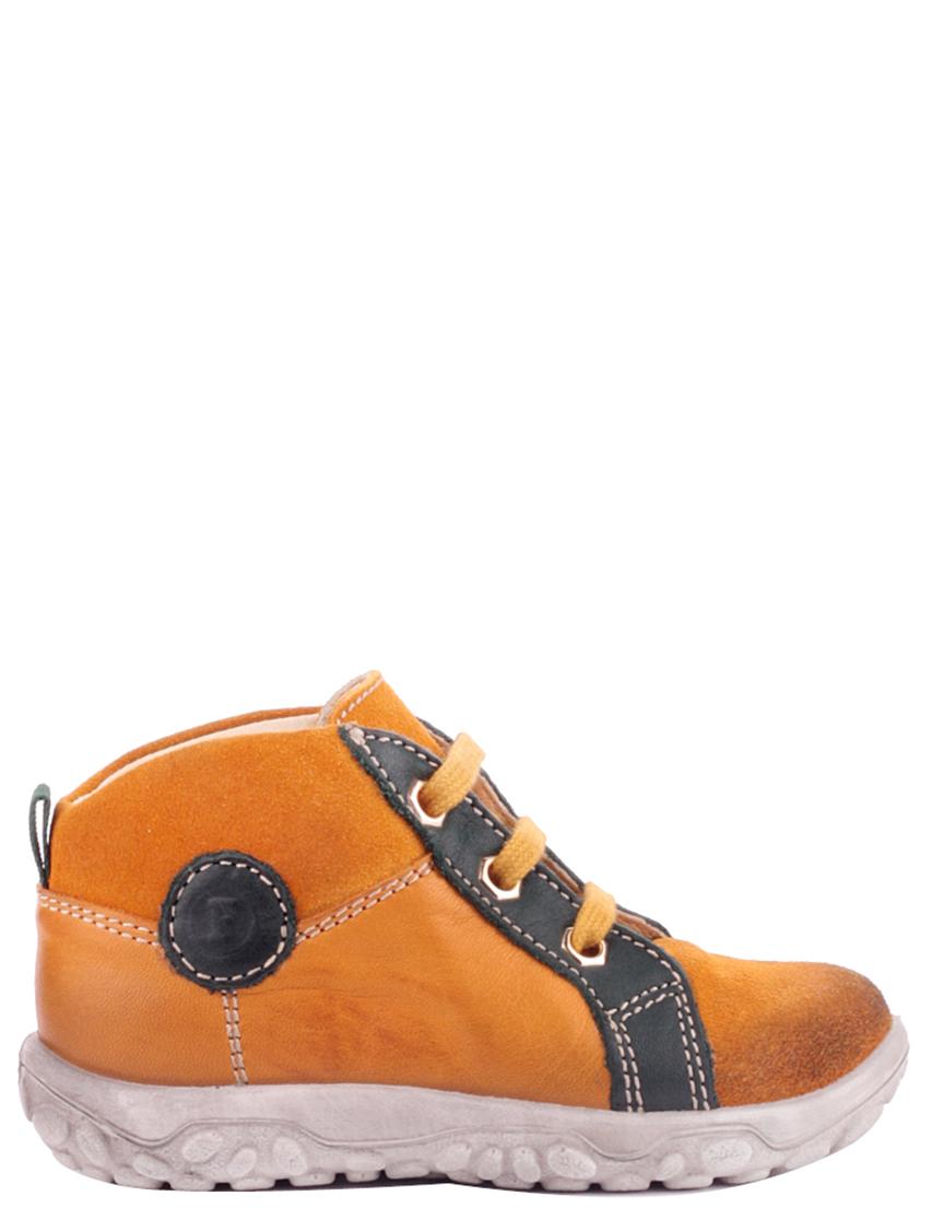 Детские ботинки для девочек FALCOTTO 1249-yellow