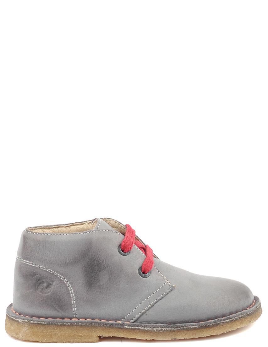 Детские ботинки для девочек NATURINO 4528grey