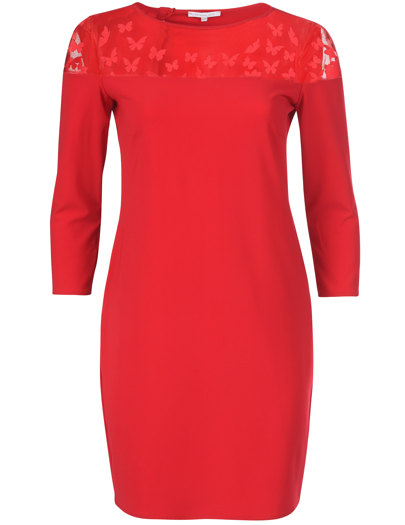 Платье PATRIZIA PEPE 2A1616A2ED-R507