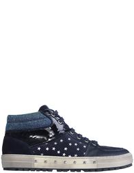 Детские кроссовки для девочек Naturino 4911-bleu-blue