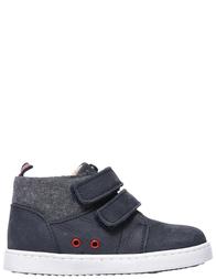 Детские ботинки для мальчиков Jacadi Paris JC2013828-0123