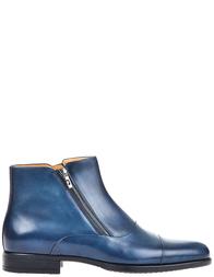 Мужские ботинки Pakerson 34341_blue