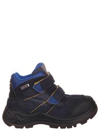 Детские ботинки для мальчиков NATURINO Oregon-blue