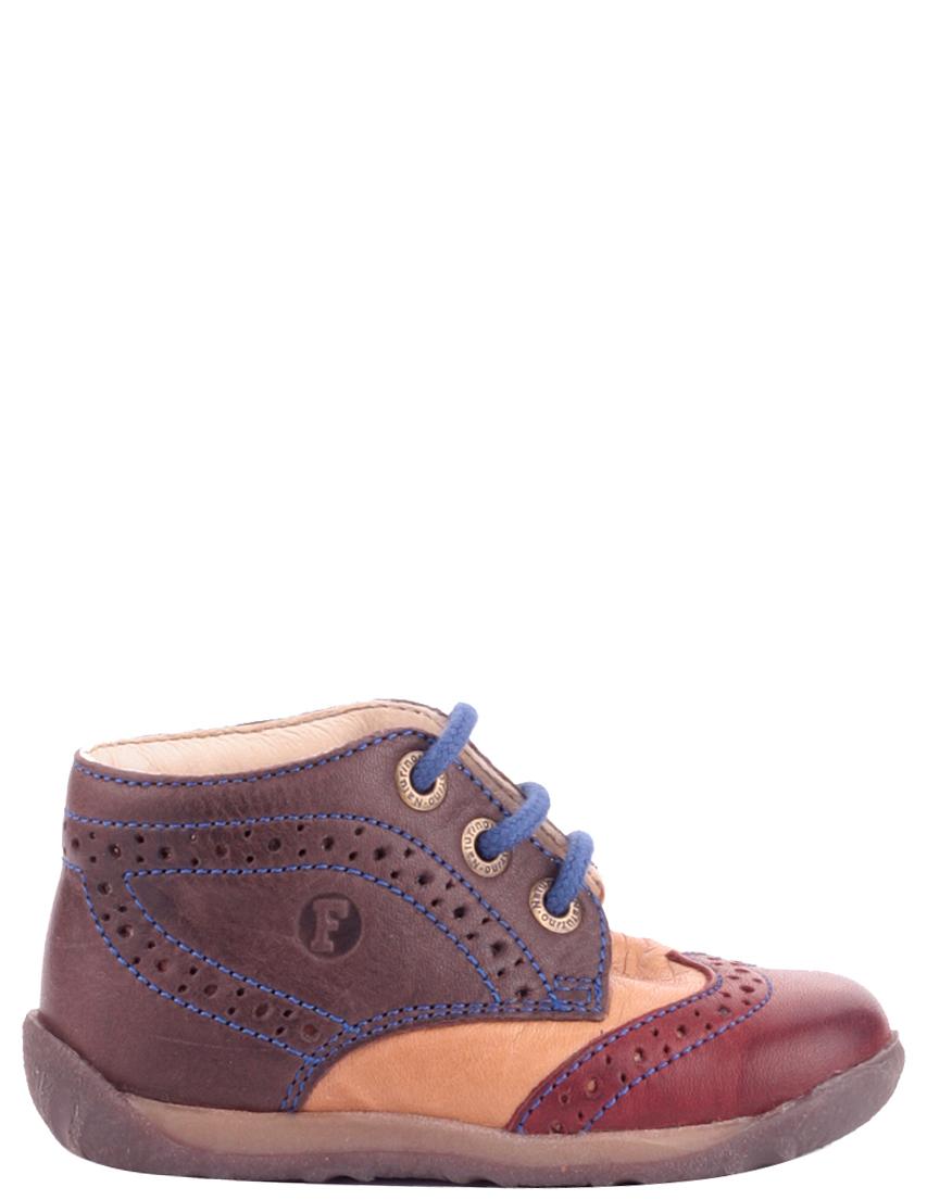 Детские ботинки для мальчиков FALCOTTO 1320-multi