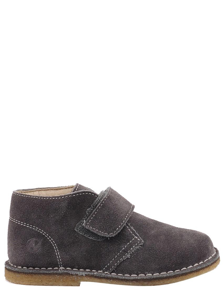 Детские ботинки для мальчиков NATURINO 4680-grey