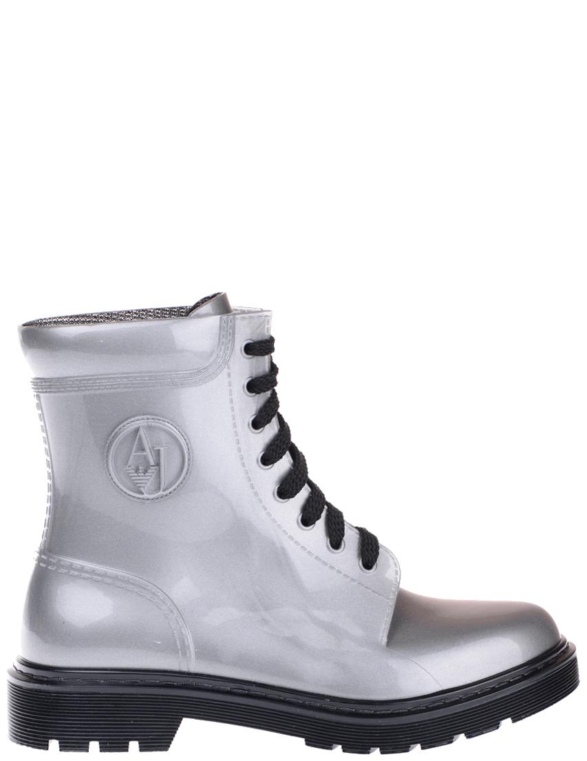Купить Ботинки, ARMANI JEANS, Серебряный, Осень-Зима