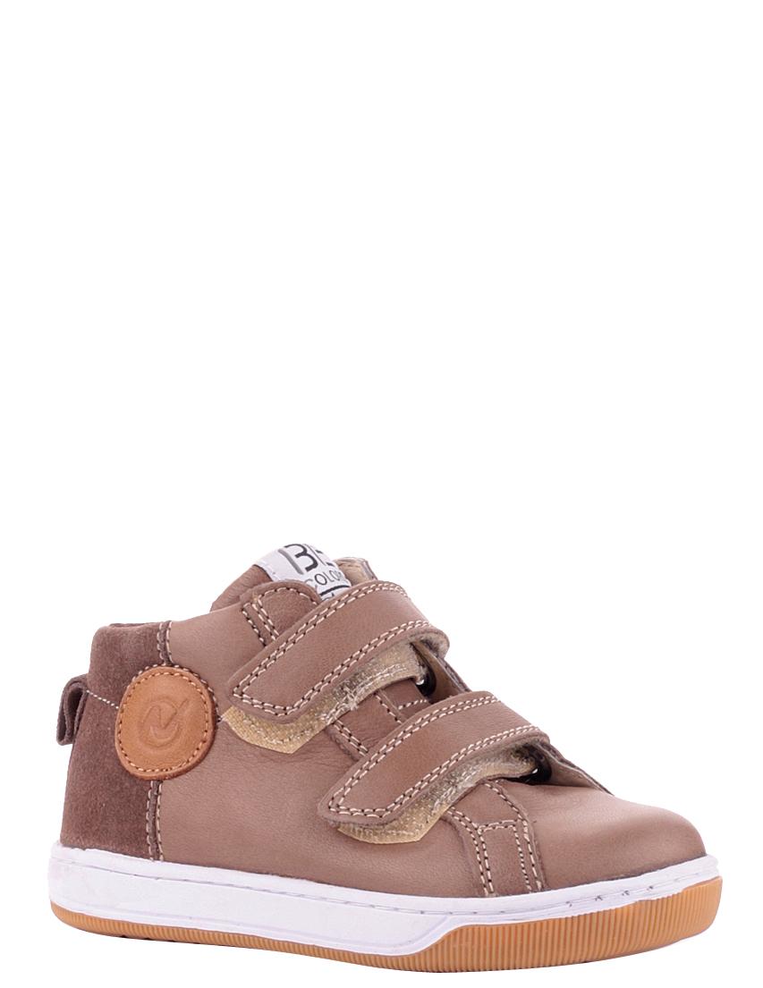 Купить Детские кроссовки, NATURINO, Коричневый, Весна-Лето