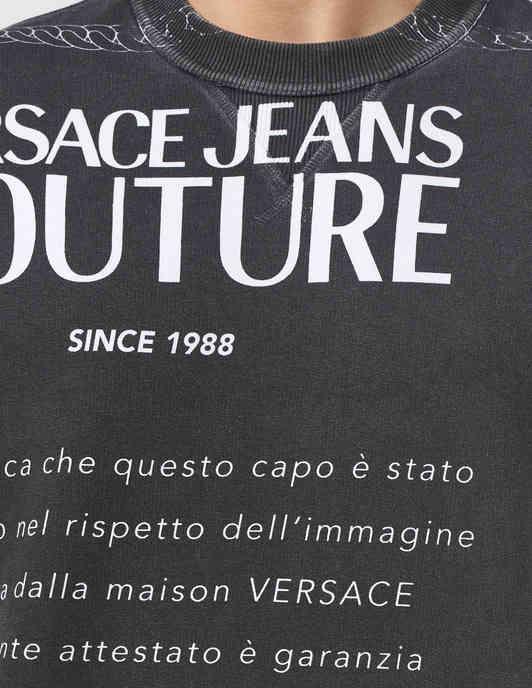 Versace Jeans Couture B7GVA7F5-13956-white фото-5