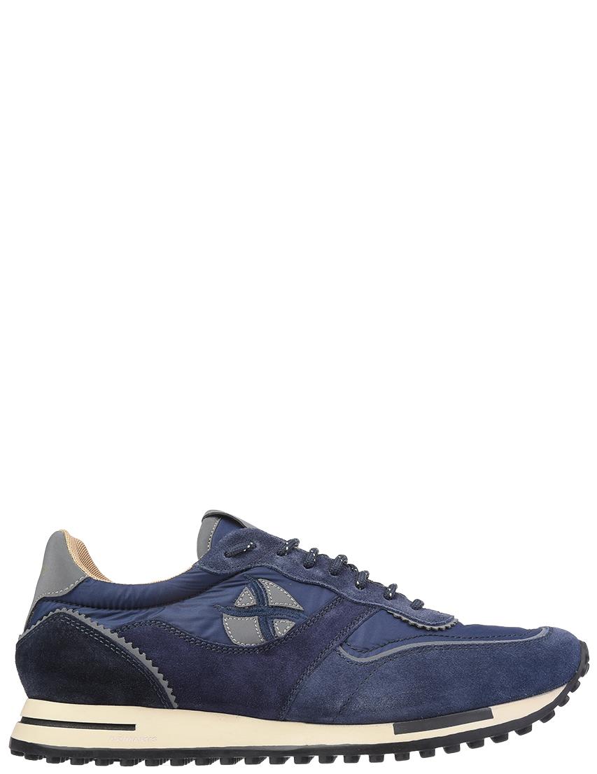 Мужские кроссовки Brimarts 313088-MP04_blue