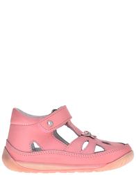 Детские босоножки для девочек Falcotto 1453-rosa_pink