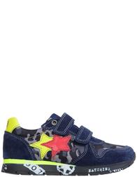 Детские кроссовки для мальчиков Naturino Parker-vl-navy-grigio_blue