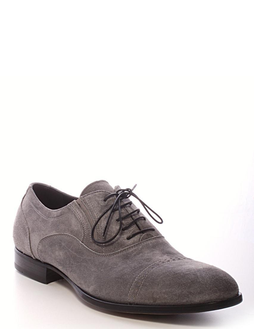Купить Туфли, REDWOOD, Серый, Весна-Лето