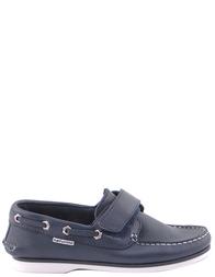 Детские туфли для мальчиков NATURINO 3094blue