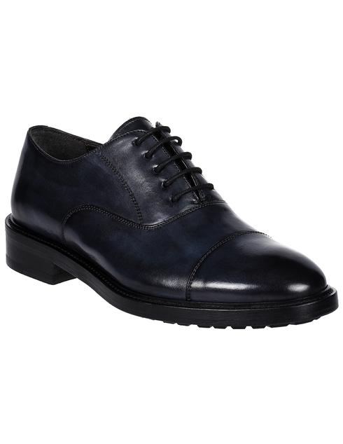 синие Туфли Brecos 9127