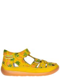 Детские босоножки для девочек Falcotto 1357-giallo-st.multi_yellow