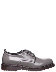 Детские туфли для девочек TWIN-SET HA58BG-grey
