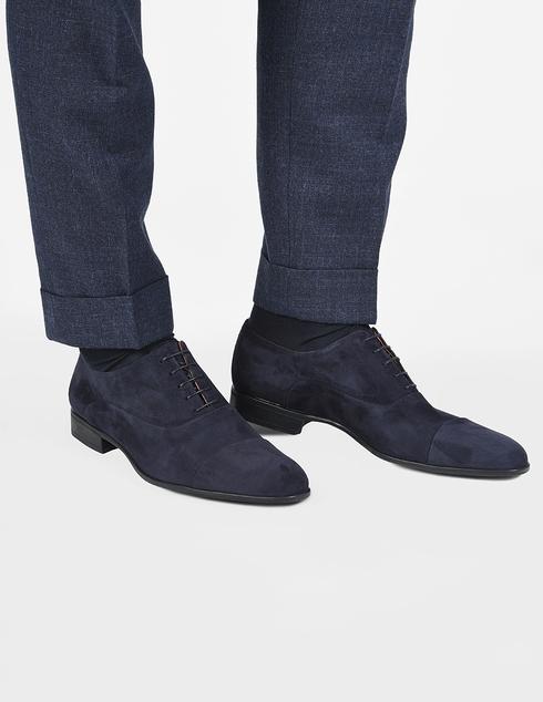 синие Туфли Moreschi 039165