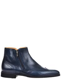 Мужские ботинки Pakerson 34352_blue