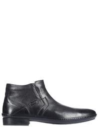 Мужские ботинки FLORIAN 542_black