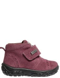 Детские ботинки для девочек Naturino Stol-velour-mirtillo_rose