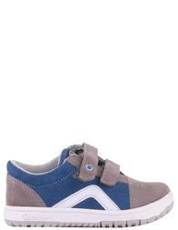 Детские кроссовки для мальчиков NATURINO sport467-grey