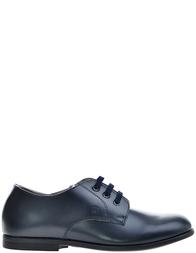 Детские туфли для мальчиков Naturino 4921_blue
