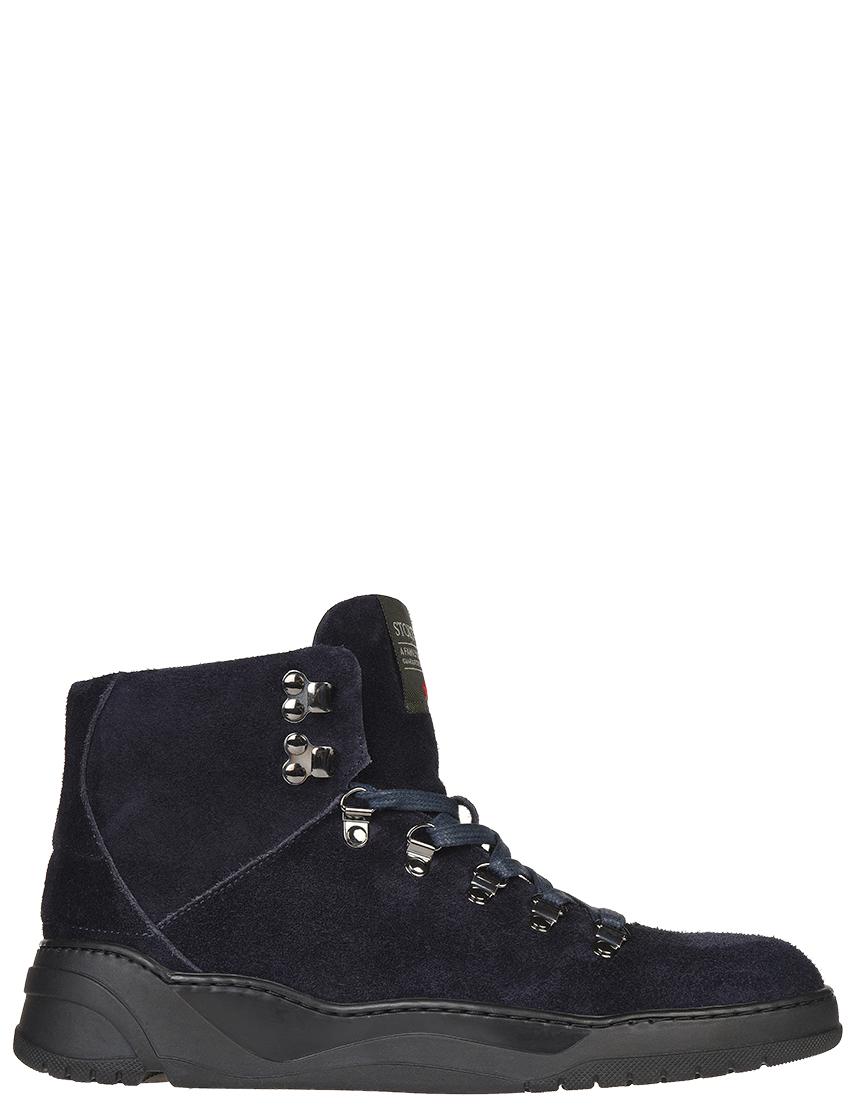 Мужские кроссовки Stokton S667-BLUE