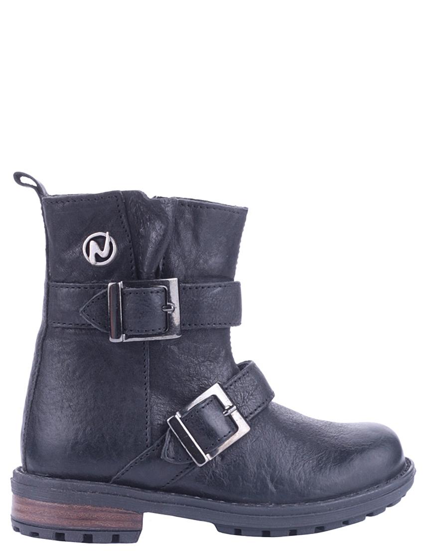Детские полусапоги для мальчиков NATURINO 2238-black