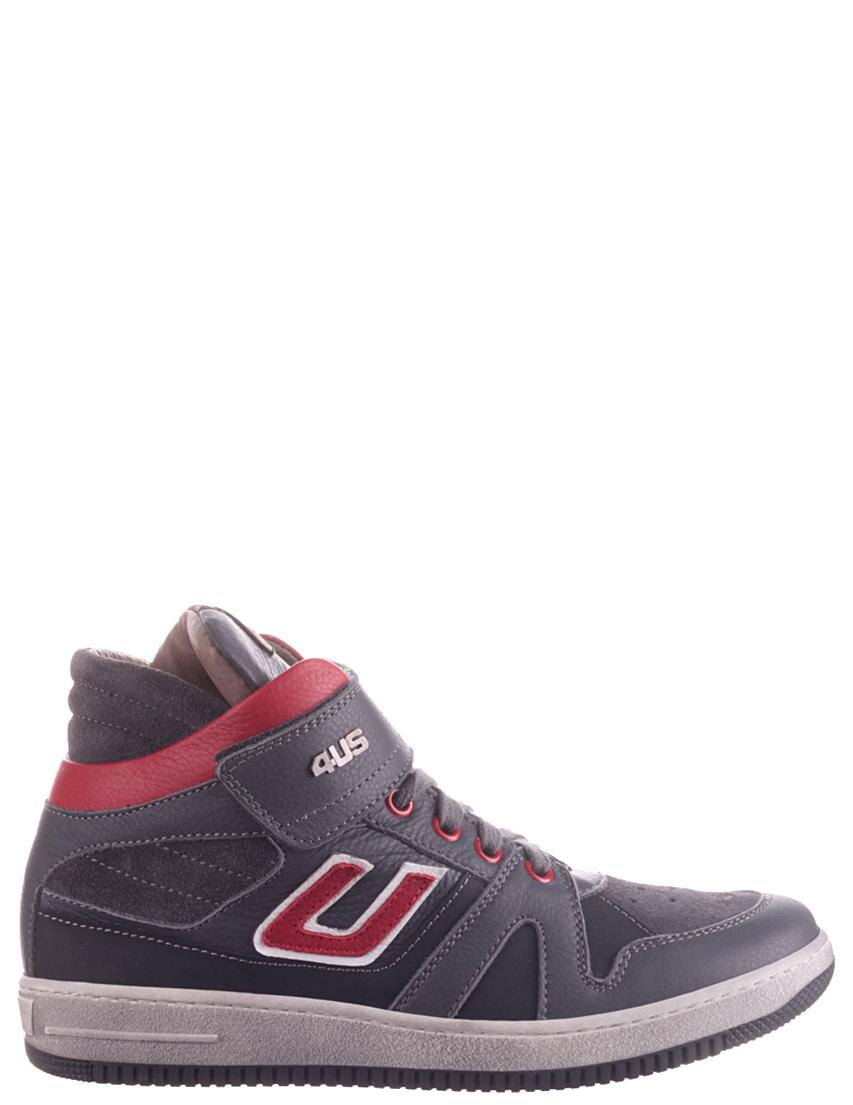 Детские кроссовки для мальчиков 4US CESARE PACIOTTI 33853-grey