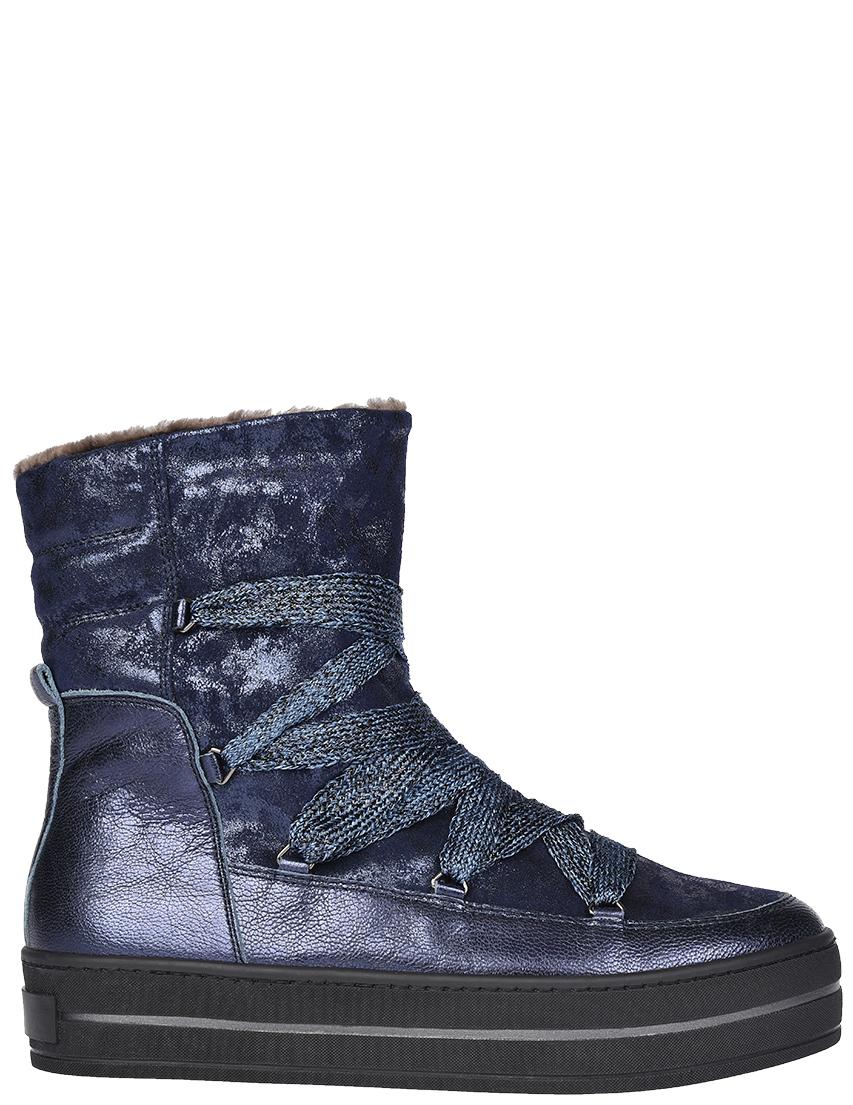 Женские ботинки Tines 373_blue