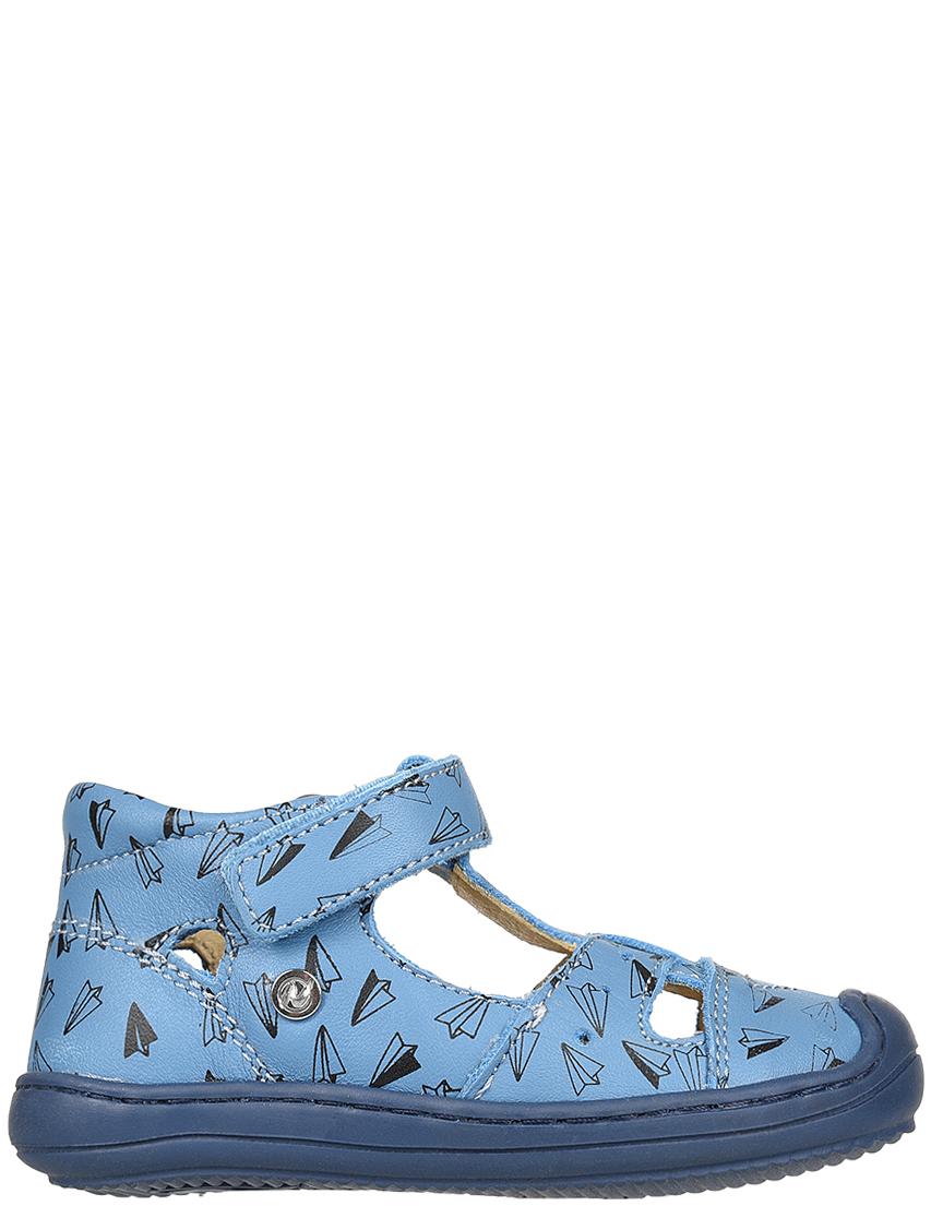 Туфли, Голубой